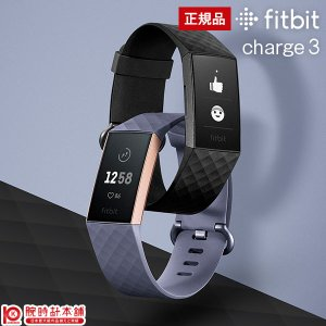 フィットビット ウェアラブル Fitbit Charge3 ブラック ブルーグレイ FB410GMB...