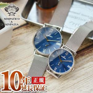 オロビアンコ Orobianco SIMPATICO シンパティコ OR0071 ペアウォッチ メンズ レディース 時計 腕時計|10keiya