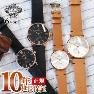 オロビアンコ 時計 腕時計 シンパティコ メンズ レディース ペア Orobianco レザー 入学 就職 祝い 就活 OR0071 OR0072|10keiya