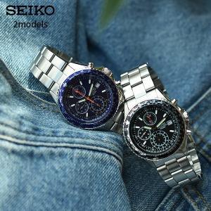 (2017年9月30日入荷予定) セイコー パイロットクロノグラフ 逆輸入モデル SEIKO SND253P1/SND255P1 メンズ 腕時計|10keiya