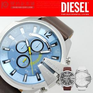 ディーゼル DIESEL 腕時計 メンズ メガチーフ DZ4281 #110824|10keiya