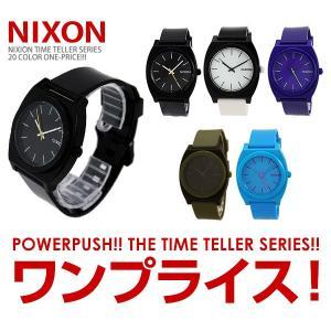 人気の5モデルを厳選! ニクソン タイムテラーP NIXON TIME TELLER P A119 ユニセックス #st97980|10keiya