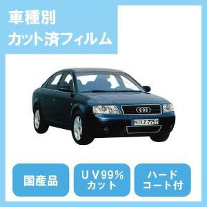 A6 セダン(H9/9〜H16/7)カット済カーフィルム1台分セット国産プロ使用品|10sunshade