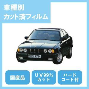 5シリーズ セダン(H2/9〜H8/6)カット済カーフィルム1台分セット国産プロ使用品|10sunshade