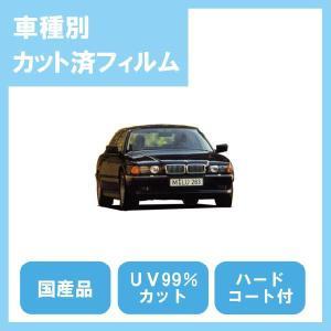 7シリーズ セダン(H6/9〜H13/9)カット済カーフィルム1台分セット国産プロ使用品|10sunshade