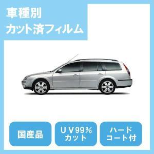 モンデオ ワゴン(H13/4〜)カット済カーフィルム1台分セット国産プロ使用品 10sunshade