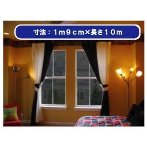 【1cm当り39円】日照調整ガラスフィルム 断熱スモーク10(UV99%カット) 10m巻き|10sunshade