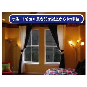 日照調整ガラスフィルム 断熱スモーク10(UV99%カット)|10sunshade