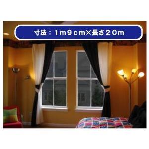 【1cm当り29円】日照調整ガラスフィルム 断熱スモーク10(UV99%カット) 20m巻き|10sunshade