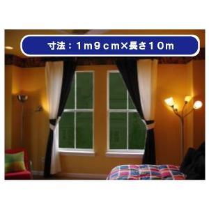 【1cm当り39円】日照調整ガラスフィルム 断熱グリーン15(UV99%カット) 10m巻き|10sunshade