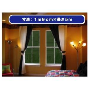 【1cm当り50円】日照調整ガラスフィルム 断熱グリーン15(UV99%カット) 5m巻き|10sunshade