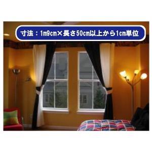 日照調整ガラスフィルム 断熱スモーク20(UV99%カット)|10sunshade