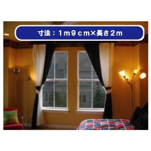 【1cm当り55円】日照調整ガラスフィルム 断熱スモーク20(UV99%カット) 2m巻き|10sunshade