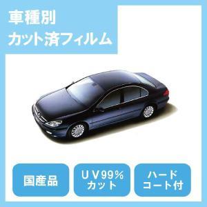 607 セダン(H13/10〜)カット済カーフィルム1台分セット国産プロ使用品 10sunshade