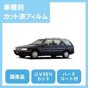 405 ブレーク(H2/10〜)カット済カーフィルム1台分セット国産プロ使用品 10sunshade