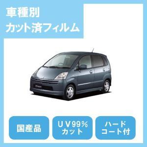 MRワゴン(H13/12〜H18/1)カット済カーフィルム1台分セット国産プロ使用品|10sunshade