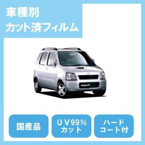 ワゴンR 4ドア(H10/10〜H15/9)カット済カーフィルム1台分セット国産プロ使用品|10sunshade