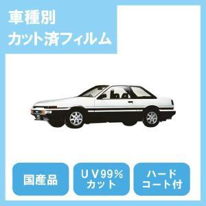 トレノ(S58/5〜S62/4)カット済カーフィルム1台分セット国産プロ使用品|10sunshade