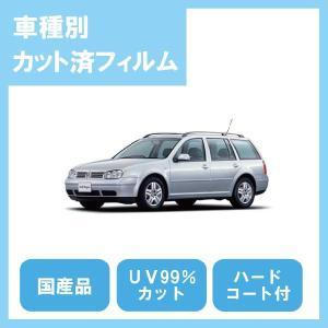 ゴルフ ワゴン(H12/2〜)カット済カーフィルム1台分セット国産プロ使用品|10sunshade