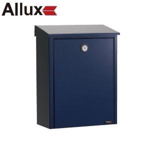 郵便ポスト 『パブリック』 ブルー (ALLUX-200) F54205|1128