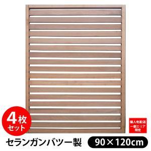 ウッドフェンス  4枚セット  セランガンバツー 木製 サイドラインフェンス 900×1200×35mm (約40kg)|1128