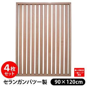 [4枚セット] セランガンバツー 木製 ストライプフェンス 900×1200×35mm (約40kg)|1128