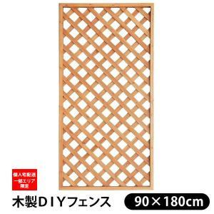 ウッドフェンス ラティスフェンス ブラウン 90×180cm 木製DIY シダー|1128