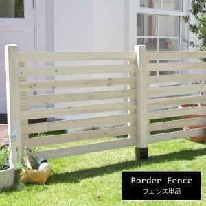 ガーデンフェンス 木製 ホワイト SFBF1000WHT スプレッド|1128