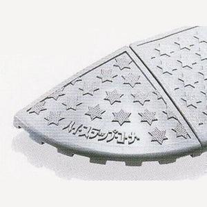 新素材の段差スロープ ハイ・ステップ・コーナー  コーナー用 100mm段差用(HC100)|1128