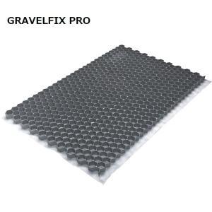 仕様用途: 住宅アプローチ、住宅庭、屋上庭園、駐車場、車両用道路、歩行道路、公園など。  原材料:ポ...