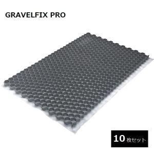 ※砂利は付属していません。  仕様用途: 住宅アプローチ、住宅庭、屋上庭園、駐車場、車両用道路、歩行...