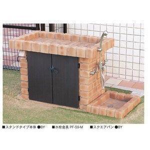シャワープレイス スタンドタイプ 本体 PF-SP-3 (水栓金具は別売り) (ツールハンガーは別売り)|1128
