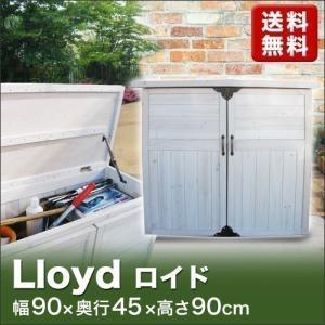 木製物置 おしゃれ 小型物置き 屋外収納庫 オープントップ ウォッシュホワイト ロイド|1128