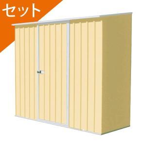 物置 スチール物置 ユーロ物置 1.76平米(2308K1) 木製床付き 木製用コンクリート用アンカーキット付き 1128