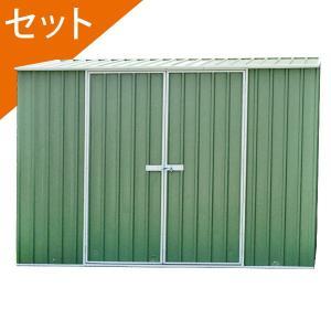 物置 スチール物置 ユーロ物置 2.34平米(3008K2) 木製床付き 木製用コンクリート用アンカーキット付き 1128