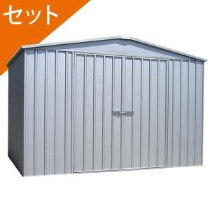 物置 スチール物置 ユーロ物置 4.32平米(3014F2) 木製床付き 木製用コンクリート用アンカーキット付き 1128