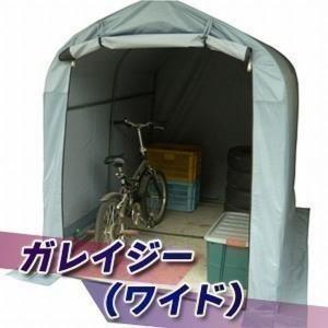 TOSHO ガレイジー(GAREASY) (ワイド) サイズ W200×D257×H183cm (SH-300-158)(約34kg)|1128