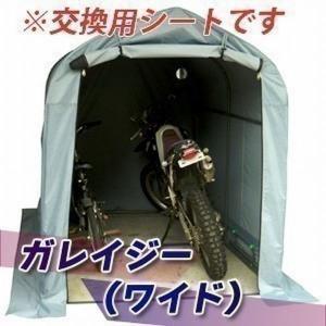 TOSHO ガレイジー(GAREASY) (ワイド交換用シート) (SH-300-158-C)|1128