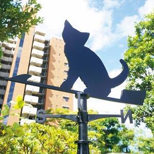 風見鶏 ホームサイズ 猫2 SSシリーズ KZSS-猫2-(A/B) 風見鶏 新居 装飾 ヨーロッパ オーナメント エクステリア|1128