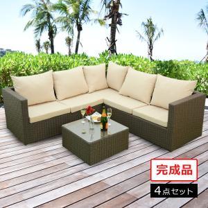 ラタン調ガーデンテーブル・コーナーソファ 4点セット マーレ mare|1128