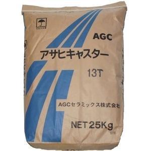 耐火セメント アサヒキャスター 13T (25kg)|1128