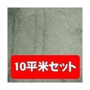 タイル ベランダ テラス 玄関 玄関ポーチ エントランス 300角 (9箱セット) イタリア産 ティッカータイル(GP257) 13枚入(1平米/11枚) 外構|1128