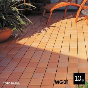 TOTO社製 バーセアタイル ベランダタイル MG01 (10枚セット) サニーベージュ 300×300mm 厚さ28mm(タイル+樹脂)|1128