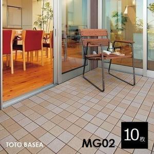 TOTO社製 バーセアタイル ベランダタイル MG02 (10枚セット) ウォームグレー 300×300mm 厚さ28mm(タイル+樹脂)|1128