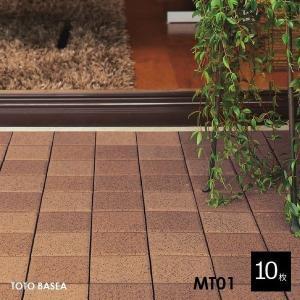TOTO社製 バーセアタイル ベランダタイル MT01 (10枚セット) セサミオレンジ 300×300mm 厚さ28mm(タイル+樹脂)|1128