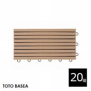 TOTO社製 バーセアタイル ベランダタイル 共通幅調整剤 (20個セット) ナッツブラウン 300×150mm 厚さ28mm|1128