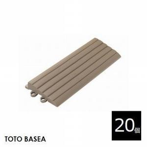 TOTO社製 バーセアタイル ベランダタイル スロープ材 平 (20個セット) カームグレー 300×100mm 厚さ28mm|1128