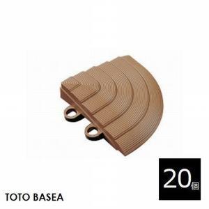 TOTO社製 バーセアタイル ベランダタイル スロープ材 コーナー (20個セット) ナッツブラウン 100×100mm 厚さ28mm|1128