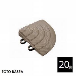 TOTO社製 バーセアタイル ベランダタイル スロープ材 コーナー (20個セット) カームグレー 100×100mm 厚さ28mm|1128