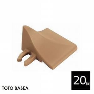 TOTO社製 バーセアタイル ベランダタイル 飛散防止部材 コーナー (20個セット価格) ナッツブラウン 300×36.5mm 厚さ28mm|1128